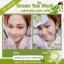 BFC Green Tea Mask มาร์คชาเขียว ฆ่าสิว หน้าใส ราคาปลีก 35 บาท / ราคาส่ง 28 บาท thumbnail 2