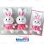 ตุ๊กตาพรีเมี่ยม กระต่าย เมืองไทยประกันชีวิต สูง14นิ้ว D5401Q500 thumbnail 1
