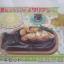 เมกาเฮ้าส์ ชุดอาหารอิตาเลียนแมว 8 แบบ thumbnail 6
