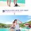 PRE ชุดว่ายน้ำคู่รัก ชุดว่ายน้ำบิกินี่ สายคล้องคอ ลายโซ่ขาว พื้นกรมท่าสวยๆ thumbnail 5