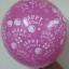 """ลูกโป่งกลมพิมพ์ลาย Happy Birth Day คละสี แบบที่ 3 ไซส์ 12 นิ้ว จำนวน 10 ใบ (Round Balloons 12"""" - Happy Birth Day Design no. 3 latex balloons) thumbnail 3"""