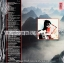 Lucia Hwong - House Of Sleeping Beauties 1985 1lp thumbnail 2