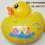 ลูกโป่งฟลอย์ เป็ดสีเหลือง - Duck Foil Balloon / Item No. TL-B018 thumbnail 1