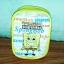 กระเป๋ากล้อง Spongebob (Sale) thumbnail 1
