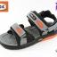 รองเท้ารัดส้น ADDA แอดด๊า รหัส 2N36 สีเทา เบอร์ 4-9 สำเนา thumbnail 1