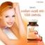 Vistra Acerola Cherry 1000 mg. ราคาพิเศษ 100 tabs. (ขวดใหญ่) วิสทร้า อะเซโรล่า เชอร์รี่ 1000 มก. 100 เม็ด วิตามินซีธรรมชาติ เหมาะสำหรับผู้ที่ต้องการดูแลผิวพรรณและเพิ่มภูมิคุ้มกันของร่ายกาย ไม่เป็นหวัดง่าย thumbnail 1