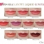 ลิปCho สีสวย เนื้อแมท สีชัด ติดทน กับ 10 เฉดสีที่ดีที่สุด ครีเอตลุคสุดชิคได้ทุกวัน ขนาดใหญ่ 5ml. thumbnail 10