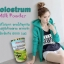 Super Colostrum High Care Super Colostrum Milk Powder นมเพิ่มความสูง 6000 mg thumbnail 5
