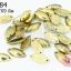เพชรสอยสีทอง เม็ดข้าว2รู 7X9มิล (1ขีด/582ชิ้น) thumbnail 1