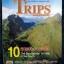 นิตยสาร trips 10 สุดยอดดอยเหนือ สี่สีทั้งเล่ม thumbnail 1