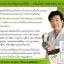 เอมมูร่า เซซามิน Aimmura Sesamin งาดํา&ธัญพืช สารเซซามิน จาก'งาดำ' ที่รักษามะเร็ง โรคสมอง และโรคข้อเสื่อมกระดูกพรุน thumbnail 4