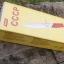 มีดพับ มีดสปริง ขนาดใหญ่ ทรง ดาบปลายปืน อาก้า AK-47 CCCP (RUSSIA) thumbnail 12