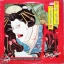 Tokyo Blade -Madame Quillotine 1 LP thumbnail 1