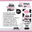 EVALY's Milk Pearl Plus โลชั่นนมมุก ราคาพิเศษ 65 บาท thumbnail 4