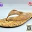 Bata (บาจา) สีเบส รุ่น8291 เบอร์36-40 thumbnail 1