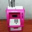 ตู้ ATM ออมสิน ขาวชมพู (ซื้อ 3 ชิ้น ราคาส่ง 500 บาท ต่อชิ้น) thumbnail 3