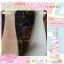 โลชั่นวีต้าไวท์ Vita white body lotion ราคาพิเศษ 99 บาท thumbnail 7