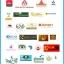 จองโรงแรม ราคาถูกที่สุดทั่วโลก กว่า 200,000 โรงแรม ผ่านระบบ Online Booking จองง่าย สะดวก ยืนยันการจองทันที thumbnail 3
