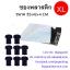 ซองไปรษณีย์พลาสติก เบอร์ XL:32*45 cm 190฿/แพ็ค (เฉลี่ยใบล่ะ 3.8 บาท) thumbnail 1