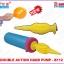 ที่สูบลมใช้สำหรับลูกโป่งได้หลากหลายแบบ รุ่นใหม่! มีที่ร้อยเชือกคลองคอ - Balloon Hand Pumps B112 thumbnail 3