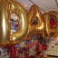 """ลูกโป่งฟลอย์รูปตัวอักษร P สีทอง ไซส์จัมโบ้ 40 นิ้ว - P Letter Shape Foil Balloon Size 40"""" Gold Color thumbnail 8"""