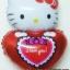 ลูกโป่งฟลอย์ Hello Kitty หัวใจ I Love You สีแดง - Hello Kitty I Love You heart Foil Balloon / Item No. TL-E022 thumbnail 6