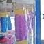 ริบบิ้นม้วนใหญ่ สีม่วงเข้ม สำหรับผูกลูกโป่ง ยาว 350 เมตร - Dark Purple Curling Ribbon thumbnail 2