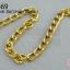 โซ่ห่วง สีทอง (พลาสติก) 4X6มิล (1หลา/90ซม.) thumbnail 1