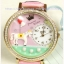 Pre-order: Prince Charming's love Mini watch thumbnail 1