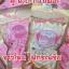 Angel Collagen MAX แองเจิ้ลคอลลาเจนเพียว นำเข้าจากญี่ปุ่น ราคาพิเศษ 100 บาท thumbnail 4