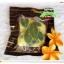 สบู่มะนาวเหลือง มาดามเฮง (ลูกใหญ่แพ็ค4ลูก) Lemon Natural Soap Original Formula มาดามเฮง thumbnail 1