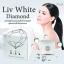 Liv White Diamond 30 g. ลิฟ ไวท์ ไดมอนด์ ครีมวิกกี้ สวยเลอค่า ออร่าดุจเพชร thumbnail 1
