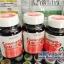 Vistra CoEnzyme Q10 30 mg 60 แคปซูล SoftGel แพ็คคู่ ซื้อ 2 แถม 20 เม็ด 1 ขวด จำนวนจำกัด thumbnail 1