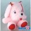 ตุ๊กตา หมาแตงโม ผ้าขนหนู เล็ก-11นิ้ว thumbnail 3