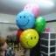 ลูกโป่งฟลอย์ทรงกลม หน้ายิ้ม ไซส์ 18 นิ้ว *มีหลายสีให้เลือกกรุณาระบุ* - Round Shape Smiley Face Foil Balloon / Item No.TL-G049 thumbnail 6