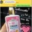 โลชั่นนมสด SPF40+++ by amma white ราคาพิเศษ 150 บาท thumbnail 9