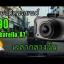 กล้องติดรถยนต์ G90 Ambarella A7 1080P Full HD เลนส์ Wide 170 องศา thumbnail 5