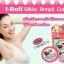 ครีมทารักแร้ขาว I-Doll White Armpit Cream ไอ ดอล ไวท์ อาร์มพิท ครีม ราคาปลึก 40 บาท / ราคาส่ง 32 บาท thumbnail 6