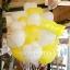 """ลูกโป่งหัวใจ เนื้อสแตนดาร์ทสีเหลือง ไซส์ 12 นิ้ว แพ็คละ 10 ใบ (Heart Latex Balloon - Yellow Color 12"""") thumbnail 4"""