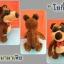 ตุ๊กตาหมีโยกี้ เต้นได้ มีเสียงเพลง thumbnail 1