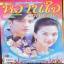 หวานใจไทยแลนด์ thumbnail 1