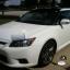 ขนตาติดรถยนต์ แบบมีอายไลเนอร์เป็นเพชร วิ้งๆๆๆๆ สวยๆ เริ่ดๆ สินค้านำเข้า 650 บาท เท่านั้นจ้า !!! thumbnail 10