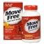 Schiff Move Free Triple Strength (120 Tablets) อาหารเสริมบำรุงกระดูก แก้อาการปวดกระดูก ปวดเข่า เสริมสร้างความแข็งแรง ยืดหยุ่นให้กับข้อต่อต่างๆ thumbnail 1