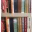 ตู้เซฟหนังสือ ขนาดเล็ก thumbnail 5