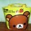 กระเป๋าืถือ หมี Rilakkuma (มาใหม่) thumbnail 1
