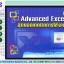 สุดยอดเทคนิคการใช้งาน Advanced Excel 4 ชุด thumbnail 1