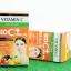 BIO C Vitamin Alpha+Zinc 1,500 mg.ไบโอ ซี วิตามิน (ขนาด 30 เม็ด) ราคาปลีก 150 บาท / ราคาส่ง 120 บาท thumbnail 7