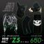 Pack Z5 : ผ้าบัฟ + ผ้าพันคอชีมัค + หน้ากาก + ปลอกแขน + ถุงมือ thumbnail 1