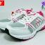รองเท้าผ้าใบวิ่่ง BAOJI บาโอจิ รุ่นDS661 สีชมพู เบอร์ 37-41 thumbnail 1