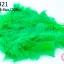 ขนนก สีเขียว (20ชิ้น) thumbnail 1